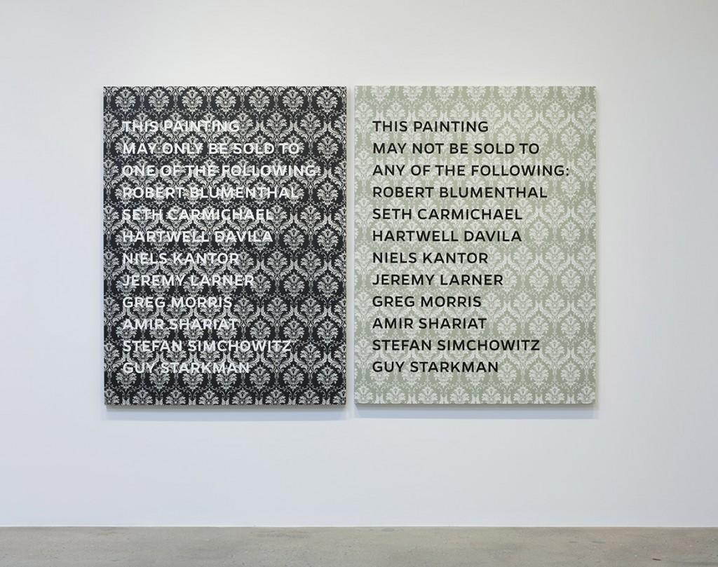 Jonas Lund, Strings Attached, Steve Turner, Los Angeles, 2015