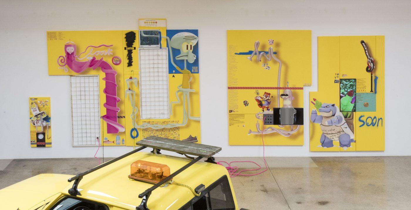 <em>Caution: Wet Floor</em>. Installation view, Steve Turner, 2017