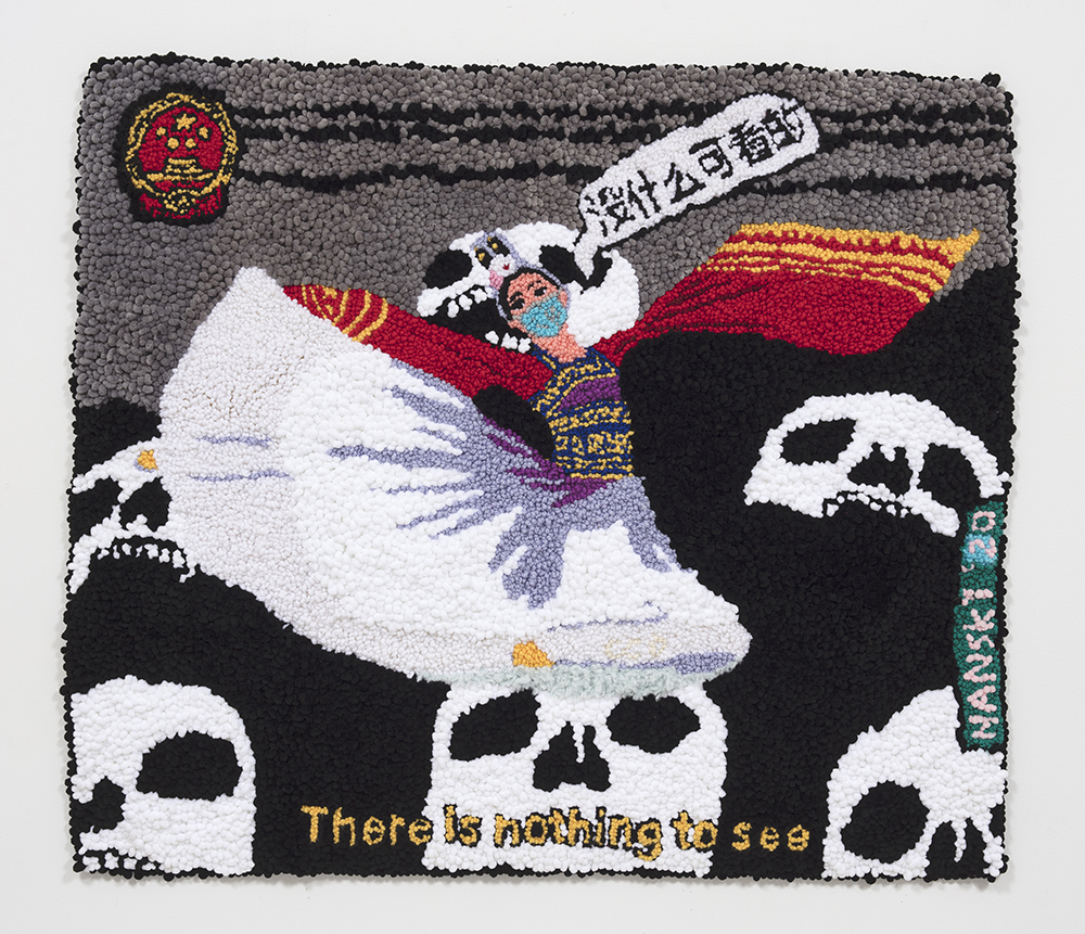 Hannah Epstein. There Is Nothing To See (Behind the CCP), 2020. Wool, acrylic, cotton and burlap, 45 x 54 inches (114.3 x 137.2 cm)