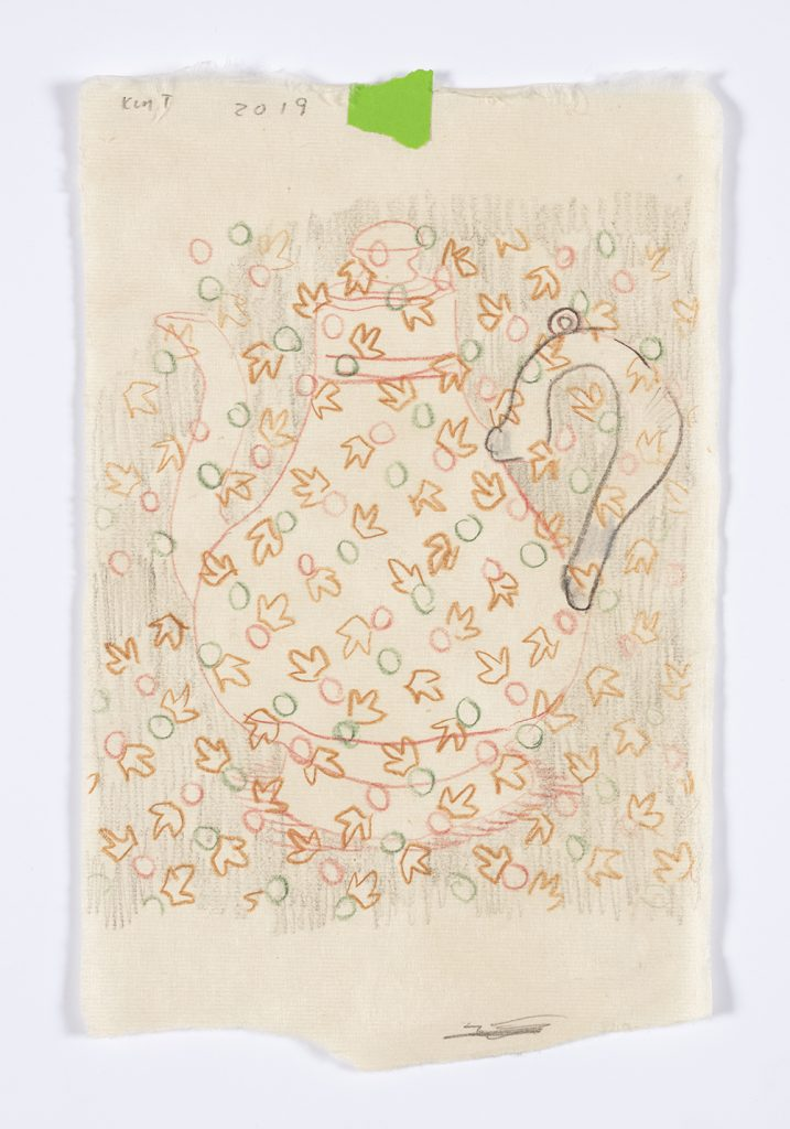 Kevin McNamee-Tweed. <em>Vessel with Pattern</em>, 2019. Graphite and colored pencil on mulberry paper,  8 1/2 x 5 1/2 inches  (21.6 x 14 cm)