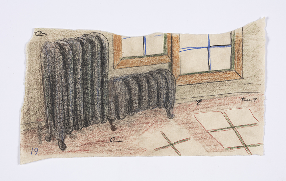 Kevin McNamee-Tweed. <em>Radiator</em>, 2019. Graphite and colored pencil on mulberry paper, 6 x 10 1/2 inches  (15.2 x 26.7 cm)