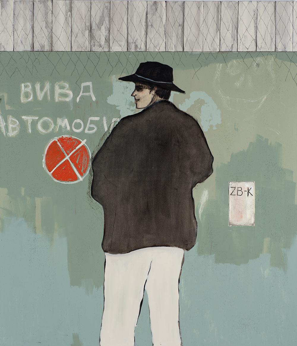 Francisco Rodriguez.<em> Caretaker</em>, 2019. Oil on canvas, 78 3/4 x 66 7/8 inches (200 x 170 cm)