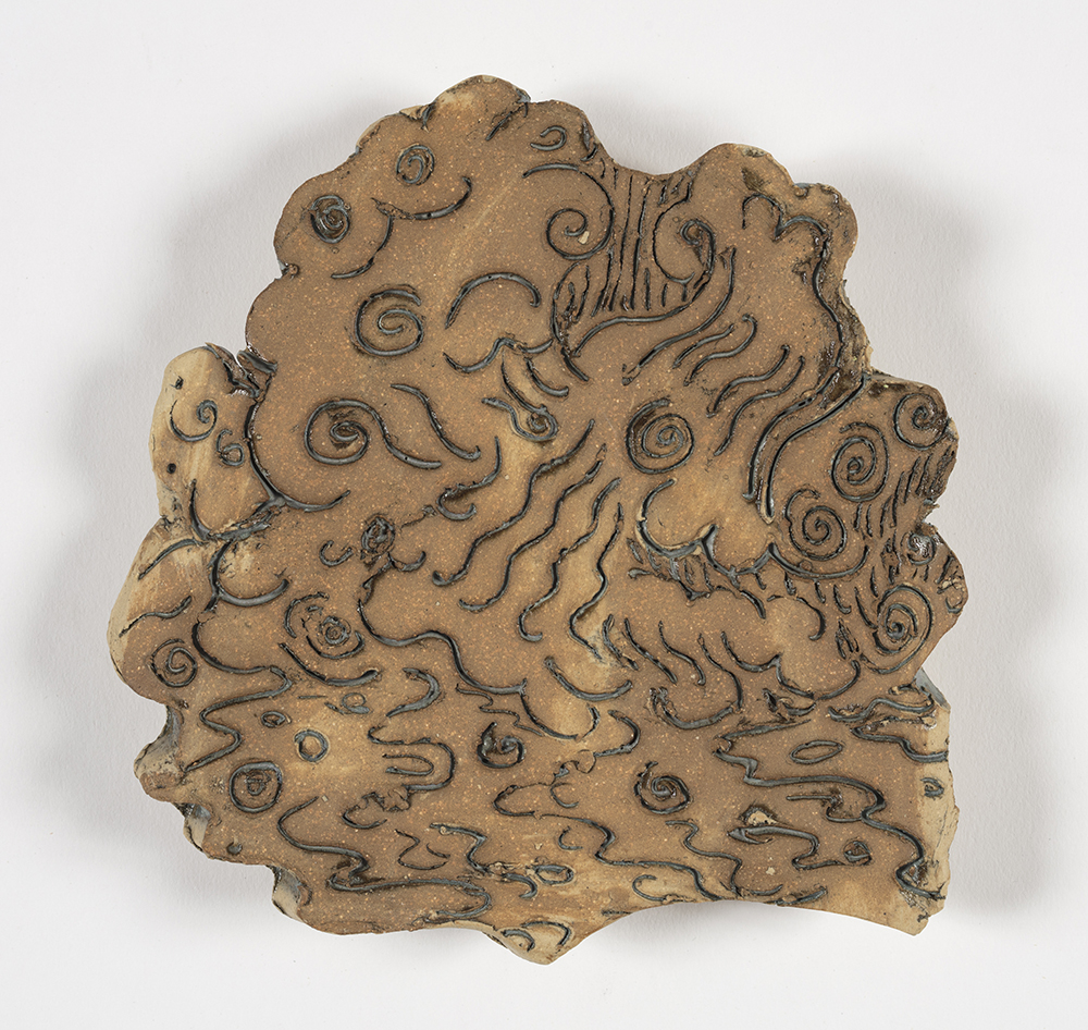 Kevin McNamee-Tweed.<em> Water Design 362</em>, 2019. Glazed ceramic, 6 x 6 inches (15.2 x 15.2 cm)