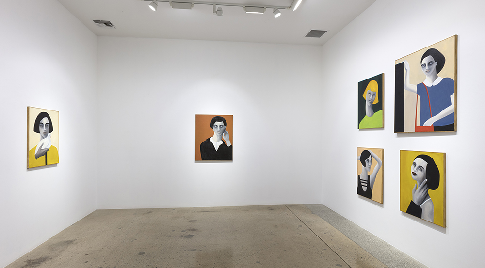 <em>Tomorrow Is Another Day</em>. Installation view, Steve Turner, 2020