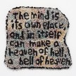 Hannah Epstein. <em>Paradise Lost</em>, 2020. Wool, acrylic, cotton and burlap, 16 x 18 inches (40.6 x 45.7 cm) thumbnail