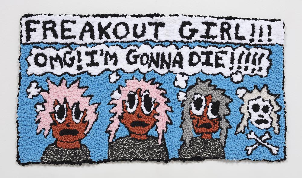 Hannah Epstein. <em>OMG I'M GONNA DIE</em>, 2020. Wool, acrylic, cotton and burlap, 20 x 36 inches (50.8 x 91.4 cm)