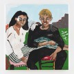 Shirley Villavicencio Pizango. <em>Between Two that are Three</em>, 2020. Acrylic on canvas, 49 1/4 x 47 1/4 inches (125 x 120 cm) thumbnail