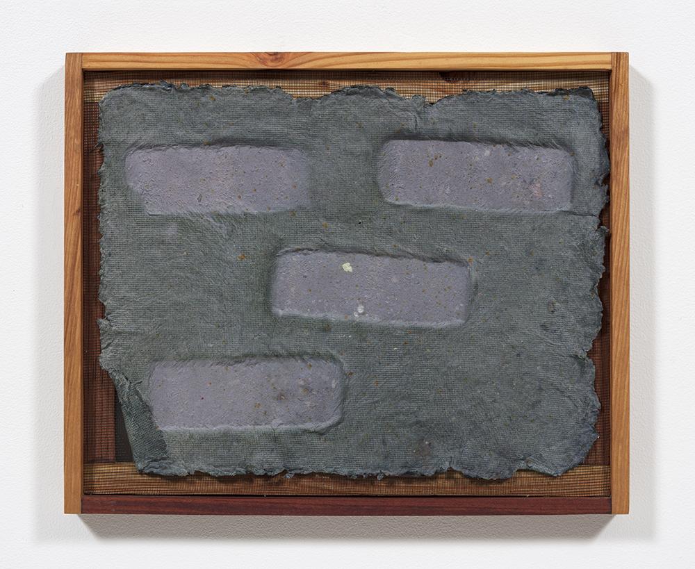 Aryana Minai. <em>Echo II</em>, 2020. Dyed handmade paper in artist frame, 16 x 19 1/2 inches (40.6 x 49.5 cm)