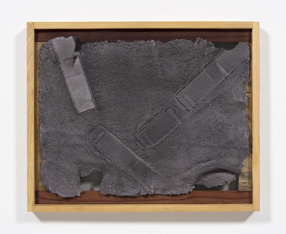 Aryana Minai. <em>Echo XVI</em>, 2020. Dyed handmade paper in artist frame, 16 x 19 1/2 inches (40.6 x 49.5 cm)