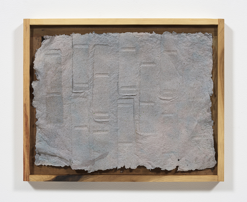 Aryana Minai. <em>Echo XIX</em>, 2020. Dyed handmade paper in artist frame, 16 x 19 1/2 inches (40.6 x 49.5 cm)