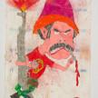 Camilo Restrepo. <em>Ramòn Mojana</em>, 2021. Water-soluble wax pastel, ink, tape and saliva on paper 11 3/4 x 8 1/4 inches (29.8 x 21 cm) thumbnail