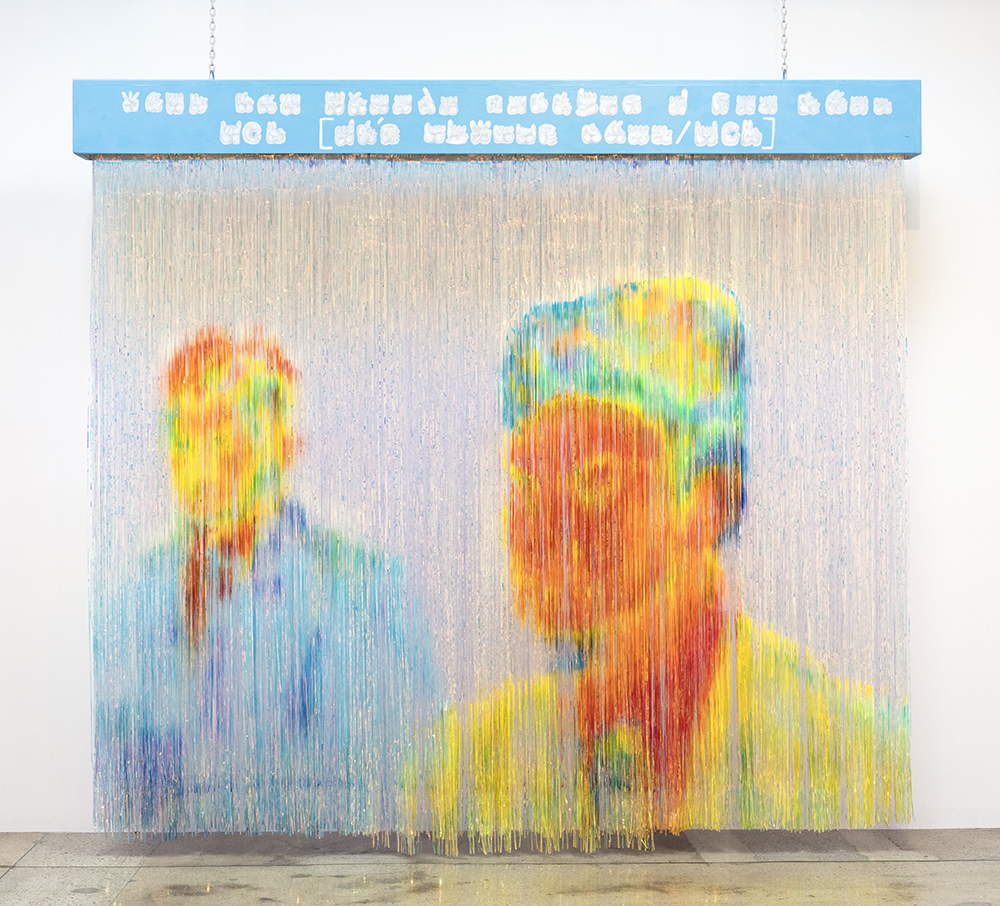 Charlie Mai. <em>'MW Saw Them/I See Them. Do You See Them?'</em>, 2021. Mylar curtain, paint, wooden box and metal chain, 105 x 114 1/2 x 9 1/2 inches (266.7 x 290.8 x 24.1 cm)